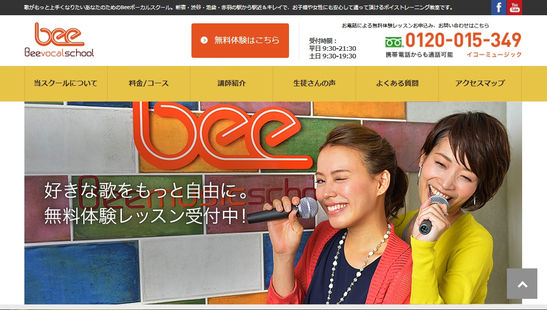 BEEボイトレ教室
